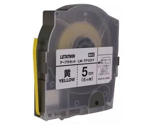 Nhãn in MAX LM-TP505Y ( Nhãn in 5mm - màu vàng - dài 8 met )