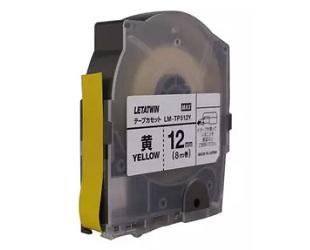 Nhãn in MAX LM-TP512Y ( Nhãn in 12mm - màu vàng - dài 8 met )