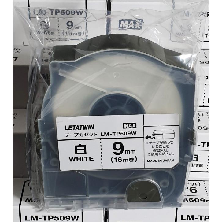Nhãn in MAX LM-TP509W ( Nhãn in 9mm - màu trắng - dài 16 met )
