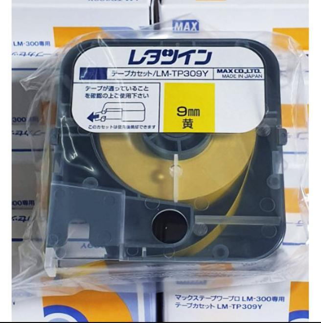 Nhãn in MAX LM-TP309Y ( nhãn in 9mm - màu vàng - dài 8 met )