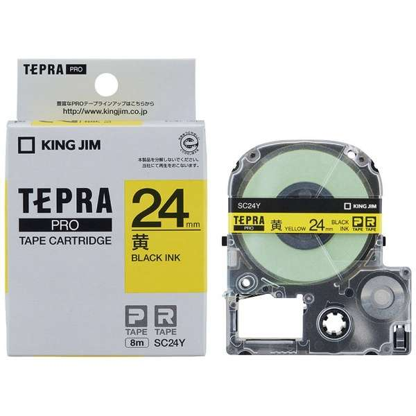 Băng Dán Nhãn Tepra Pro SC24Y ( Chữ đen trên nền vàng - Khổ 24mm - Dài 8 met )
