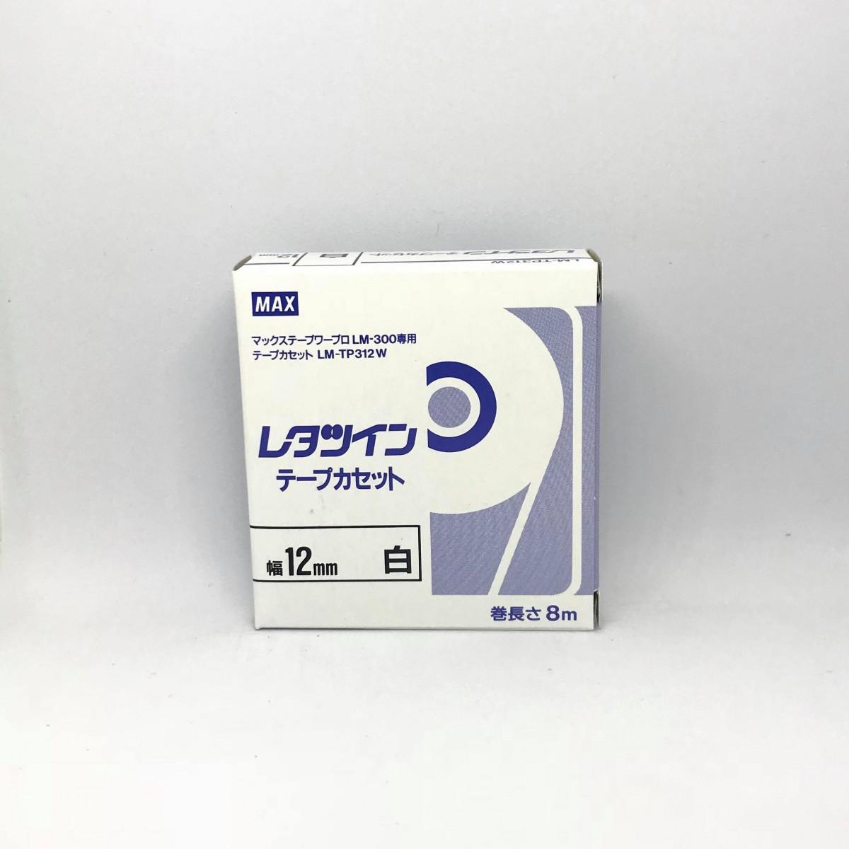 Nhãn in MAX LM-TP312W ( Nhãn in 12mm - màu trắng - dài 8 met )